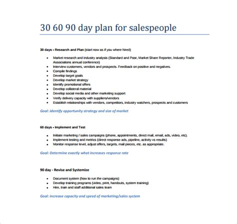 download 30 60 90 day sales plan printable calendar