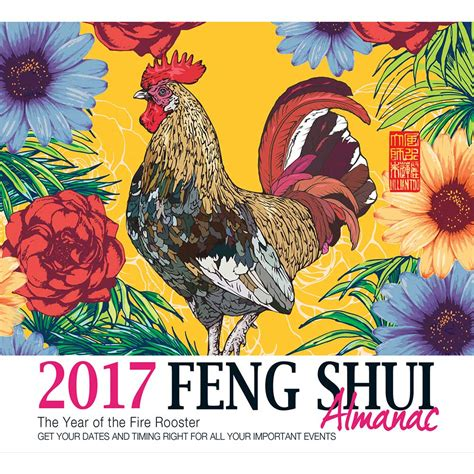 color of the year 2017 feng shui feng shui almanac 2017