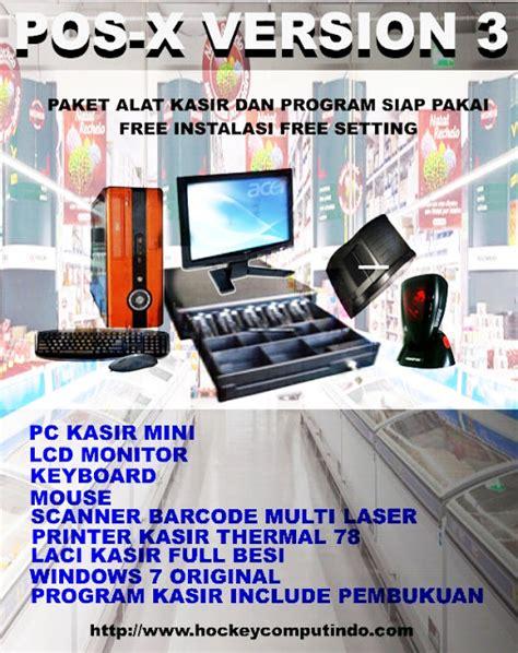 Mesin Kasir Untuk Butik mesin kasir pos x version 3 seperti indomart alfamart