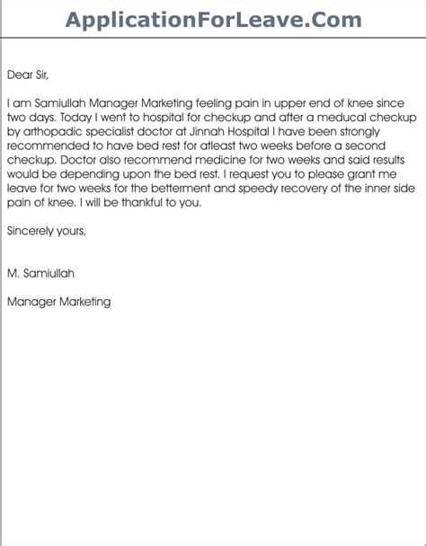 leave letter to boss gallery download cv letter and
