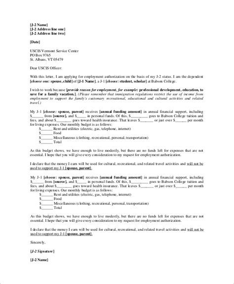 sample work authorization letter templates ms