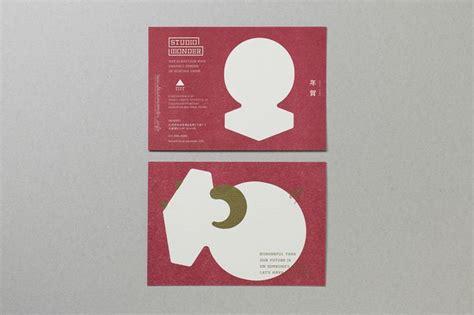 new year card printing malaysia print studio ページ 2 名刺 卡片