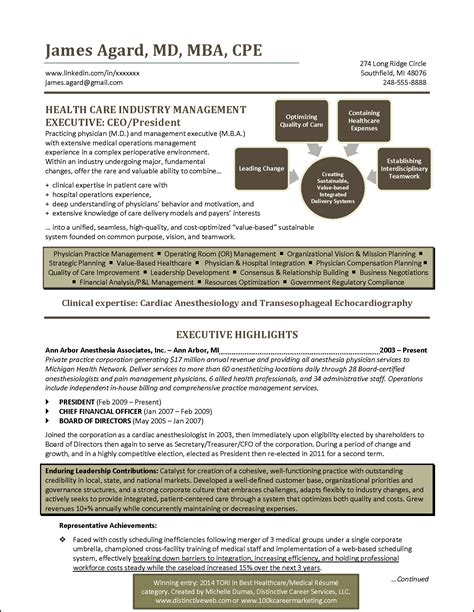 winning resume templates best healthcare resume award 2014 dumas