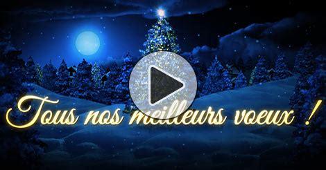 Cartes De Voeux Gratuites by Jolies Cartes De Voeux 2018 Gratuites Pour Souhaiter Vos