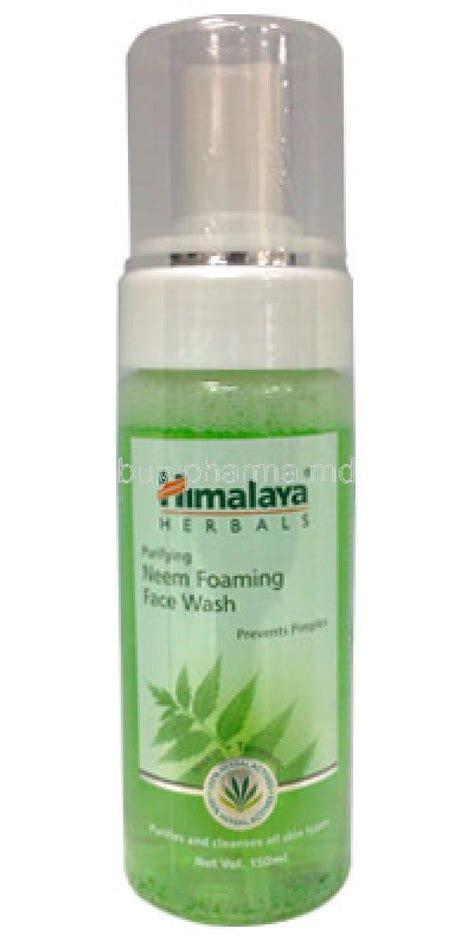 Himalaya Herbals Purifying Neem Foaming Wash himalaya purifying neem foaming wash buy himalaya purifying neem foaming wash