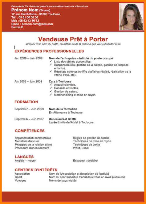 Lettre De Motivation Type Vendeuse Pret A Porter 9 Cv Vendeuse Pret A Porter Lettre Officielle