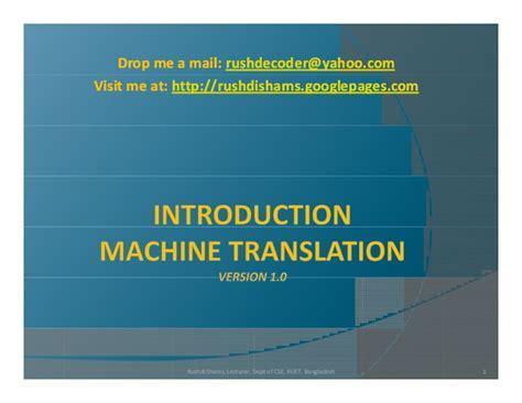 L Interpreter Login by L1 L2 L3 Introduction To Machine Translation