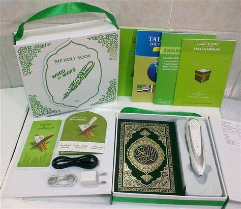 Buku Terbaru Promooo Al Quran Pq 15 Bahasa Indonesia Digital Pen jual harga murah grosir al qur an digital e pen enmac pq 15 sarana muslim store