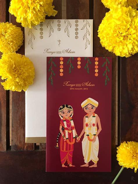 Create E Invite For Indian Wedding