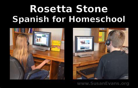 rosetta stone trial susan s homeschool blog networkedblogs by ninua