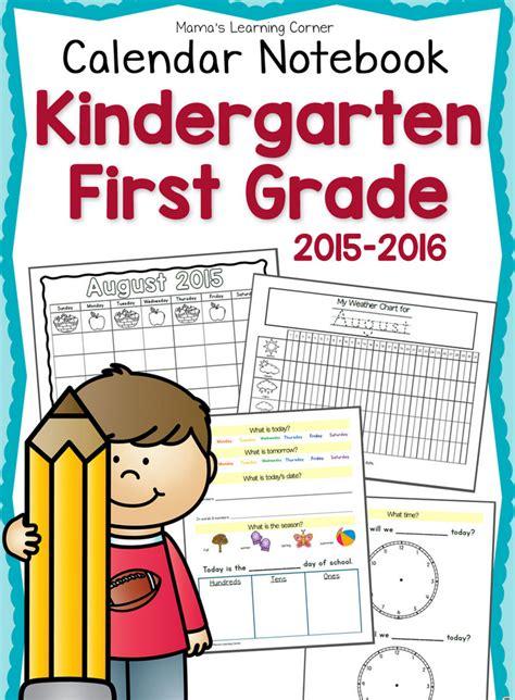 Calendar Notebook Free Grade Calendar Notebook Southern Savers