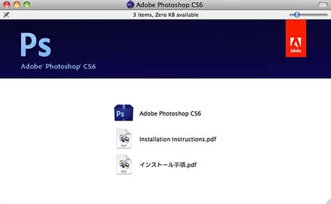 adobe illustrator cs6 dmg ask it help documents