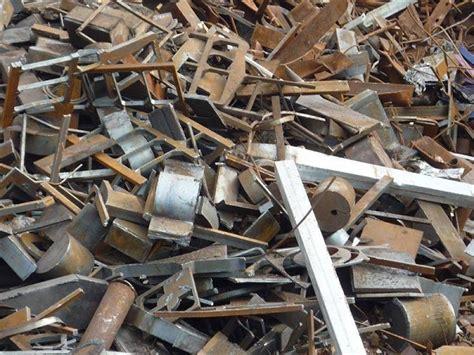 Besi Scrap jual limbah besi tua scrap gram plat dan sebagainya