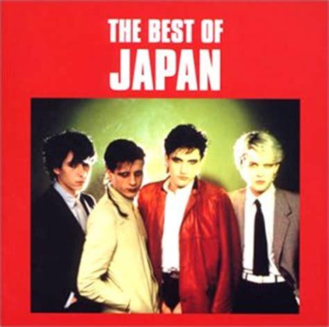 Best Mba In Japan by ジャパン アリオラ時代 音楽レビュー Stormbringer Yahoo ブログ