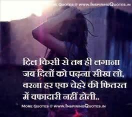 hidi sad wallparar mp3 hindi shayari dosti in english love romantic image sms
