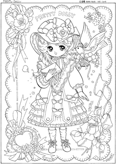 vintage japanese coloring book 9 shoujo coloring for manga coloring japanese shoujo coloring pages sketch coloring page