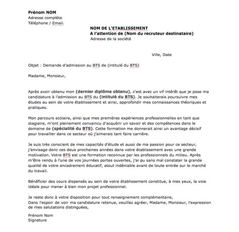 Exemple Lettre De Motivation école De Commerce Post Bac Cover Letter Exle Exemple De Lettre De Motivation Pour Une Formation Par Alternance