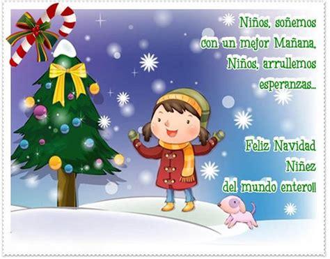 imagenes bonitas de navidad para niños imagenes bonitas de navidad con mensajes para ni 241 os mas