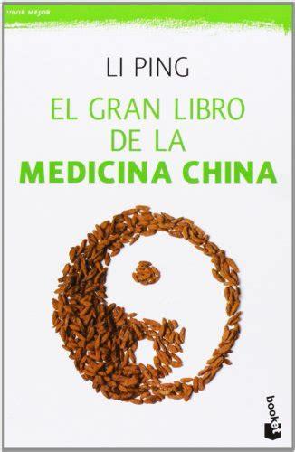 amazon com el gran libro el gran libro de la medicina china pr 225 cticos