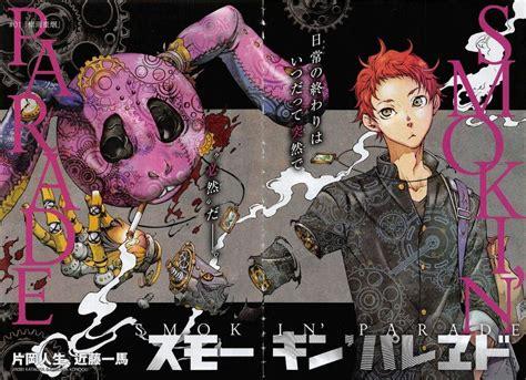 new mangas new smokin parade anime amino