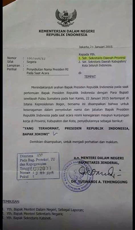 jokowi presiden ri pertama yang atur nama panggilan di acara resmi
