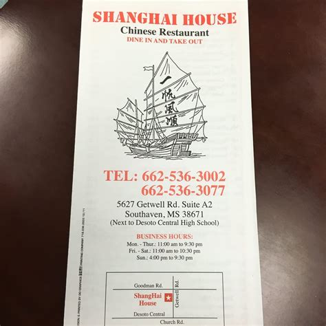 shanghai house southaven ms shanghai house chinese 5627 getwell rd southaven ms restaurant reviews phone
