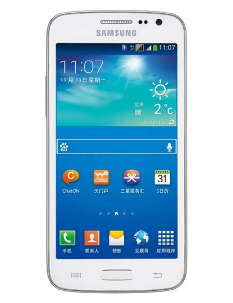 Hp Samsung Galaxy Win 2 samsung g3812 galaxy win pro specs photos and more