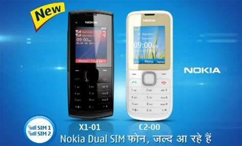 themes for nokia c2 00 dual sim video nokia dual sim phones nokia c2 00 and nokia x1 01