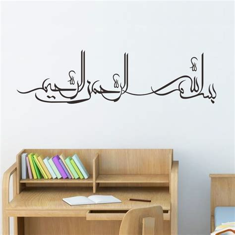 Hiasan Dinding Wall Decor When Allah 15x20 wall designs cool waterproof wall with abstract pattern outdoor waterproof murals