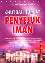 Khutbah Jumat Penyejuk Hati sufijaya khutbah jum at penyejuk iman