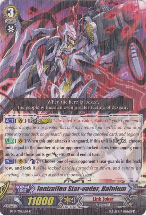 Cardfight Vanguard Bt 17 Granblue ionization vader hafnium cardfight vanguard wiki fandom powered by wikia