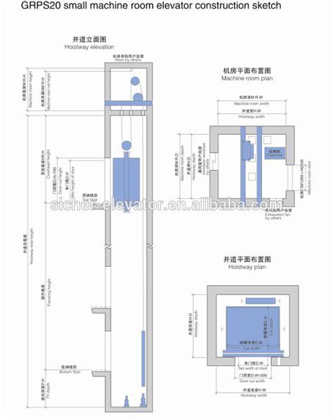 Small Home Elevator Size German Elevador De Srh Brand Passenger Elevator With