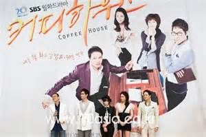 Coffee House Korean Drama by Photos Quot Coffee House Quot Press Conference Hancinema