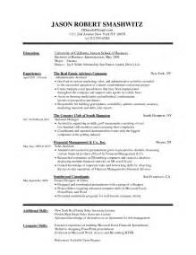 Simple blank resume form