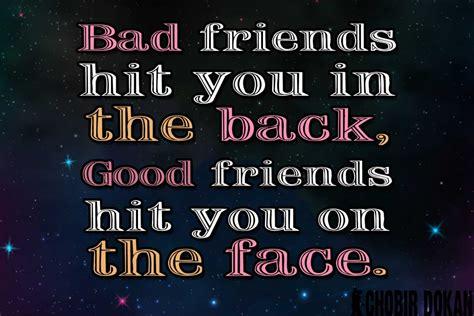 quotes  bad friends weneedfun