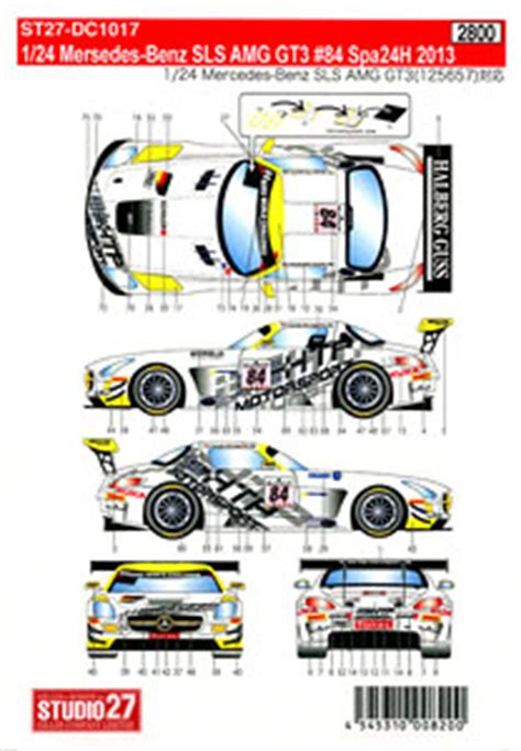 mercedes benz sls amg gt3 #84 spa24h 2013 decal