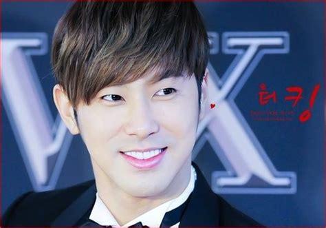 Yunho Uknow yunho u yunho dbsk fan 34048665 fanpop
