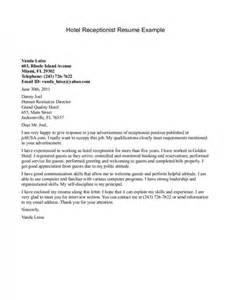 Receptionist Cover Letter For Resume Resume Cover Letter Examples For Receptionist Cover Letter