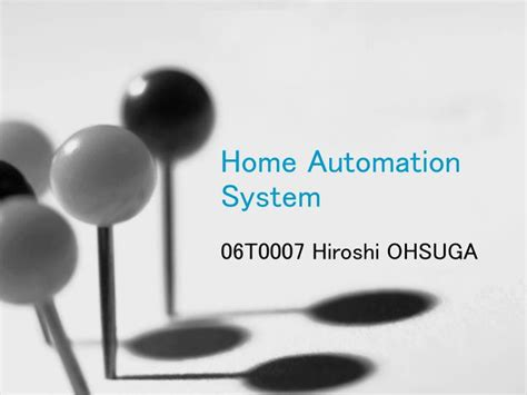 ppt home automation system powerpoint presentation id