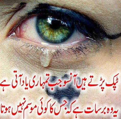 best broken heart quotes in urdu image quotes at hippoquotes