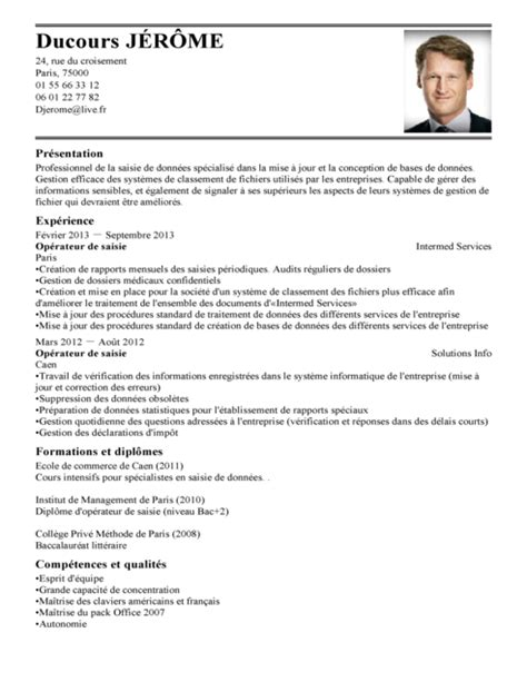 Exemple De Lettre De Motivation Maitrise Exemple Cv De Maitrise Cv Anonyme