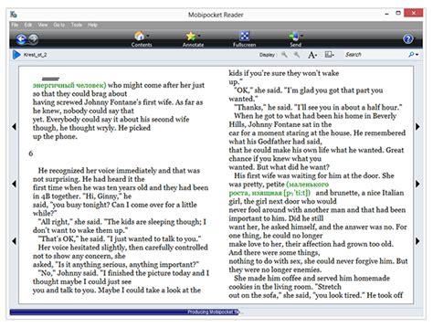 mobipocket reader desktop путеводитель по программам для чтения книг