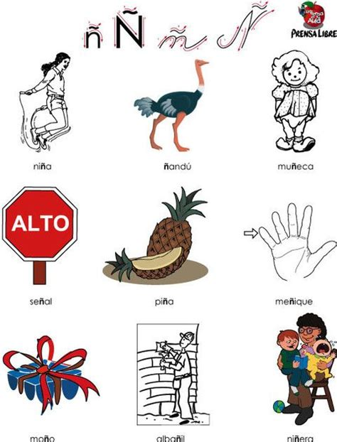 imagenes que empiecen con la letra i mayuscula la letra 209 palabras que tienen la 209 letra 241 min 250 scula