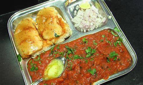 pav bhaji recipe in marathi pav bhaji recipe in marathi प व भ ज marathi tv