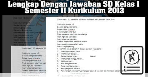 format analisis beban kerja pns contoh soal uts bahasa indonesia lengkap dengan jawaban sd