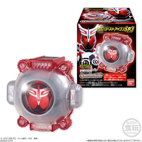 Sg Ghost Eyecon Sp3 Misb Columbus amiami character hobby shop kamen rider ghost sg ghost eyecon sp3 8pack box