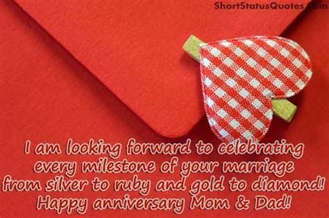Anniversary Status for Mom and Dad   Parents Anniversary