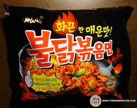 hottest korean noodles meet the manufacturer 1028 samyang foods buldalk
