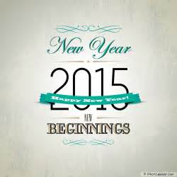 great works happy new year 2015 the best at all elsoar