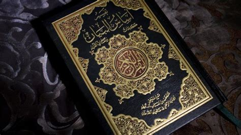 picture quran muslim holy book what is the holy book of islam called reference